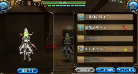 TO GM90701