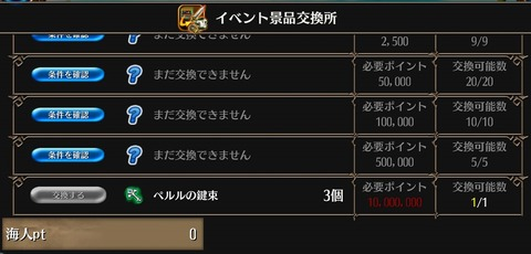 Screenshot_20210729-203126