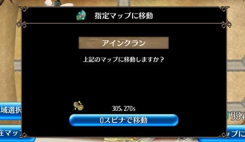 Screenshot_20210709-162621