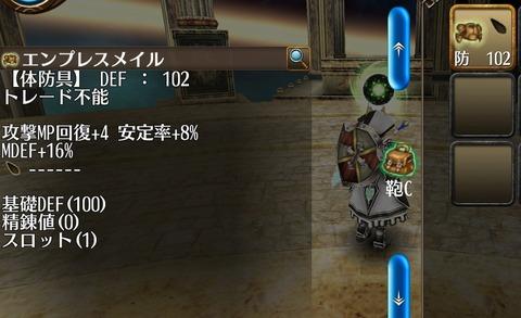 Screenshot_20210118-202459