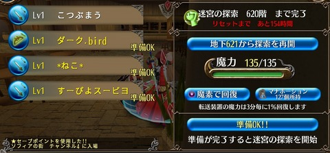 Screenshot_20210725-131935