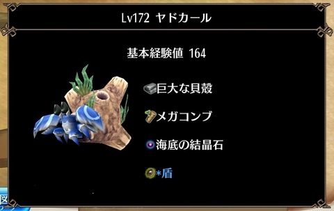 Screenshot_20210812-161326