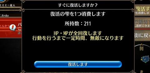 MAU2104-2407