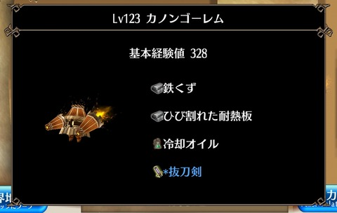 Screenshot_20201116-114813