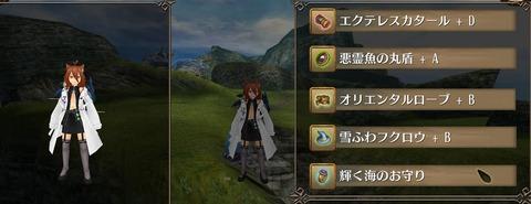 Screenshot_20210920-061407