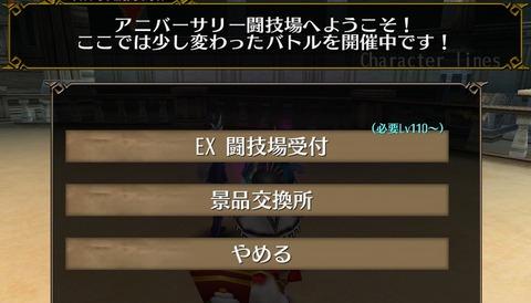 Screenshot_20210717-131004