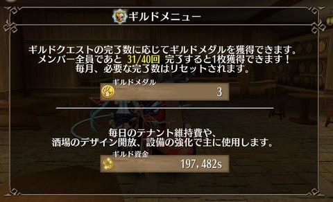 Screenshot_20211005-085246