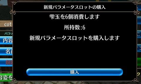 Screenshot_20210910-052415