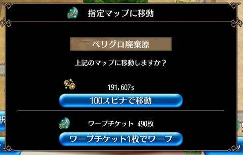 Screenshot_20210618-062738