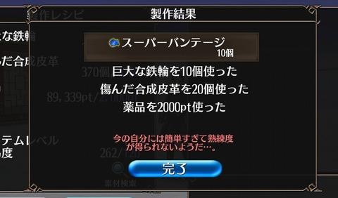 Screenshot_20210201-185501
