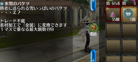 Screenshot_20210225-171930