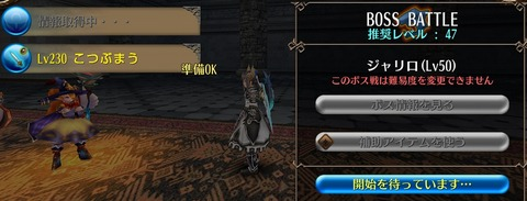 Screenshot_20211009-100702