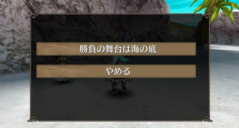 Screenshot_20210729-203316