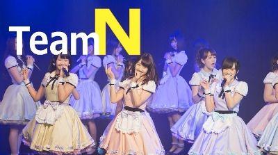teamNs