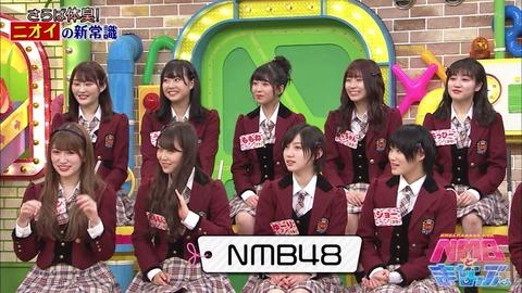 20190503NMBtomanabukun-13