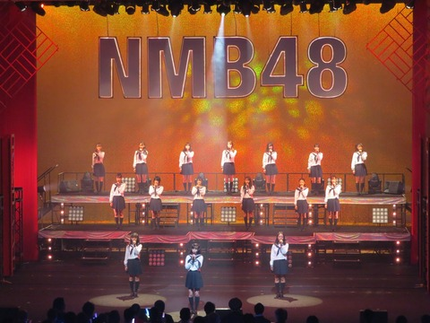 20190423NMB48TeamB2-34