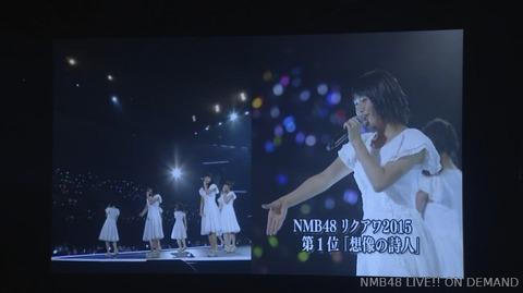 20190504JoEriko-73