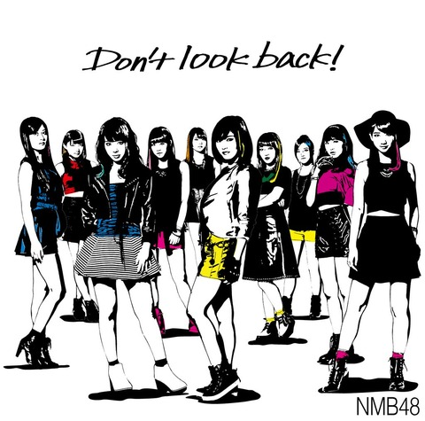 1024px-Don't_look_back!_通常盤_Type-A