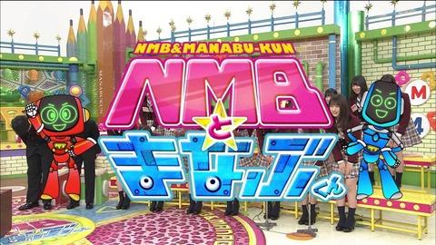 20190125NMBtomanabukun-10