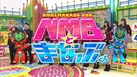 20190503NMBtomanabukun-9