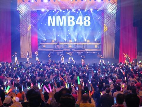 20190423NMB48TeamB2-69