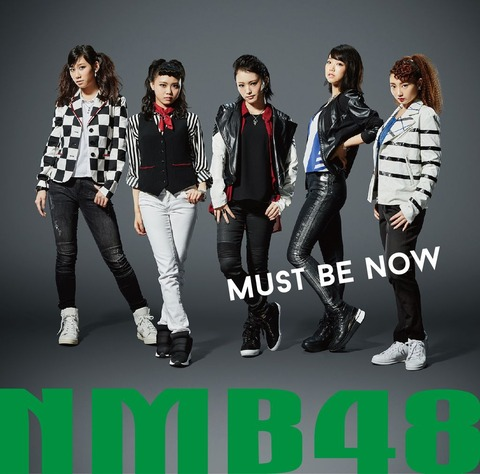 1024px-Must_be_now_通常盤_Type-A