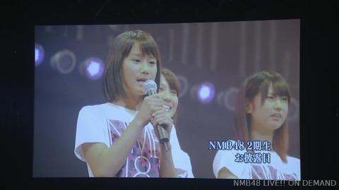 20190504JoEriko-57