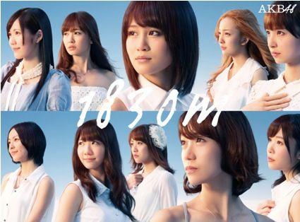 AKB48_1830m_mini
