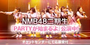partynmb