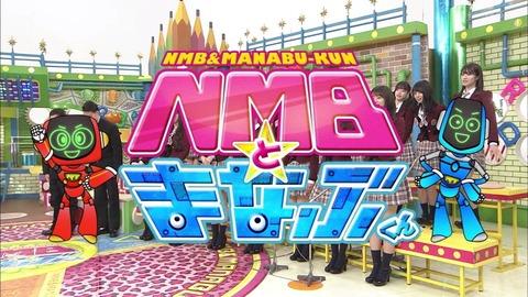20190208NMBtomanabukun-10