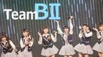 b2-ii