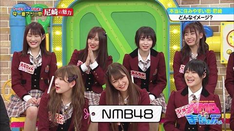 20190329NMBtomanabukun-17