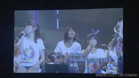 20190504JoEriko-74