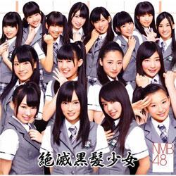 29dec_105_nmb_kurokami0817-m