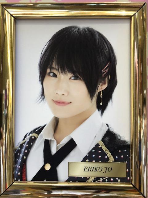 20190504JoEriko-5