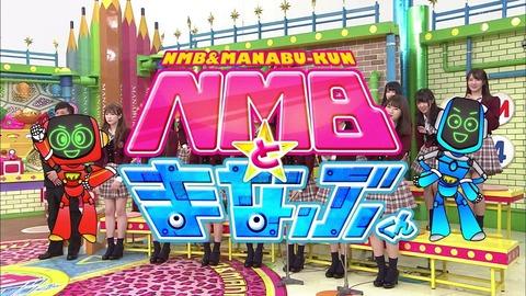 20190510NMBtomanabukun-9