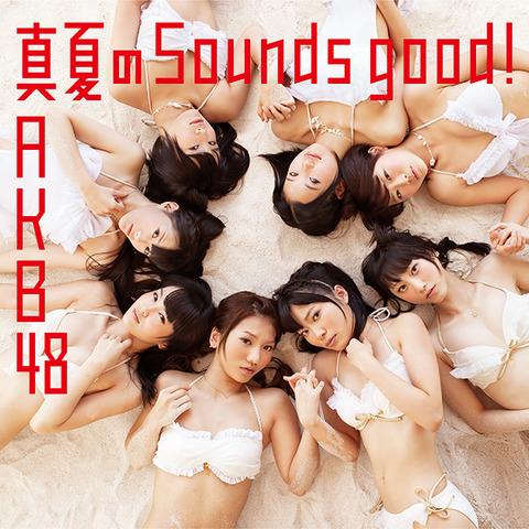 真夏のSounds_good_!_劇場盤