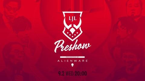 今週末のLJL 2020 Summer Split Finalsに先立ち、事前特番「LJL Preshow 2020 Summer Presented by ALIENWARE」が放送中。キャスター陣によるパッチ解説や詳細予想など