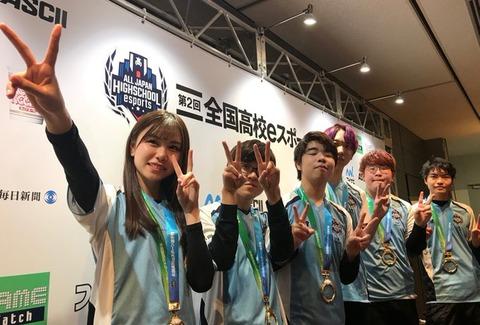 〈大会〉第2回全国高校eスポーツ選手権LoL部門優勝がN高等学校の