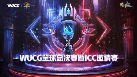 ICC2019