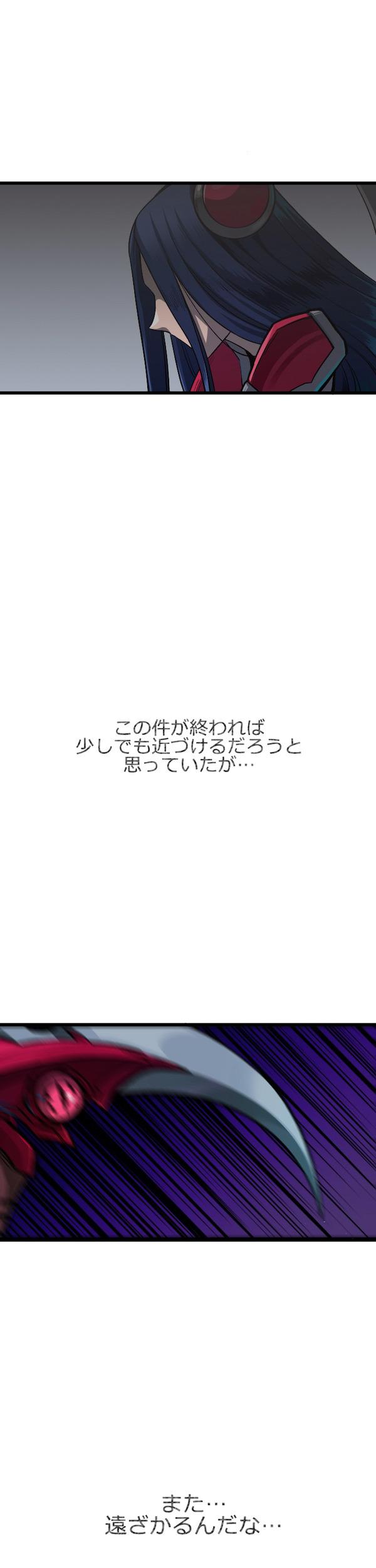 13-(2)