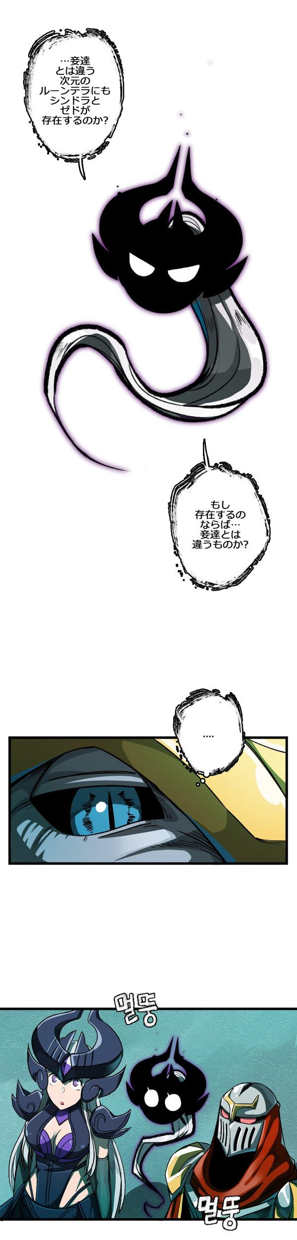 10-(7)
