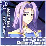 stellar_160x160_b08