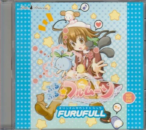 furufull