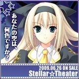stellar_160x160_b02