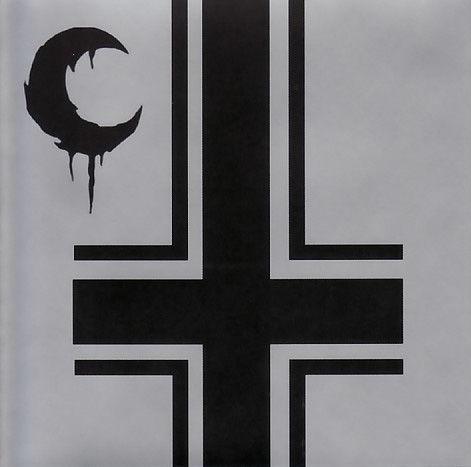 howlmockeryatthecross