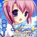 acbs150_yui