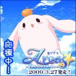 acbs150_setsuko