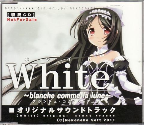 White -blanche comme la lune-