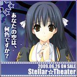 stellar_160x160_b04